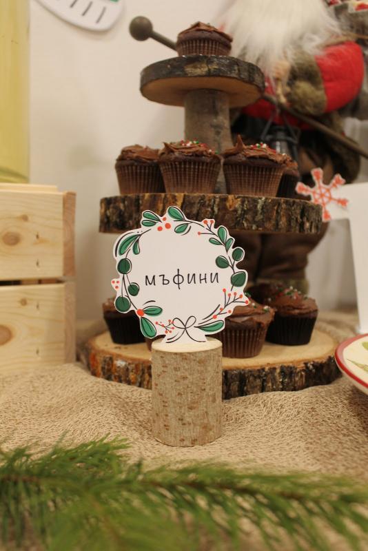 Коледа в Тренолино